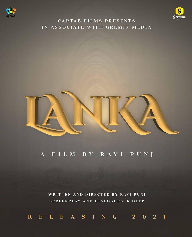 Lanka Punjabi Movie