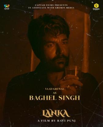 Yaad Grewal as Baghel Singh in Lanka Punjabi Movie