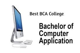 bca college in kolkata
